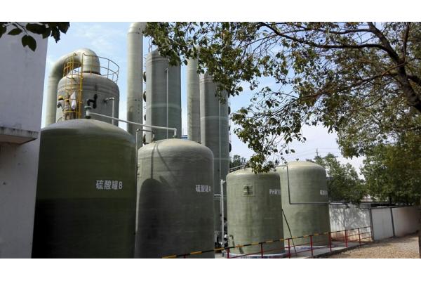 氨氮废水处理工程